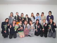 IMG_0812.JPGのサムネイル画像